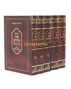 חומש אור החיים עם ביאור ישמח משה על התורה ה' כרכים מהדורת רעננערט