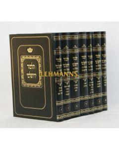 ירושלמי זרעים מועד נשים עם ביאורים י' כרכים