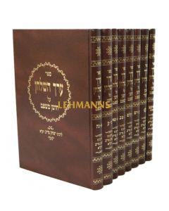 ערך השלחן חושן משפט אבן העזר ח' כרכים