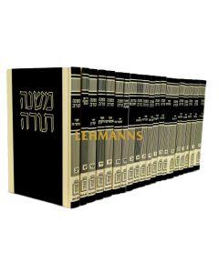 """רמב""""ם לעם מנוקד גדול כ' כרכים - מוסד הרב קוק"""