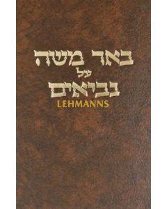 באר משה - יהושע שופטים שמואל מלכים ומפתחות ב' כרכים
