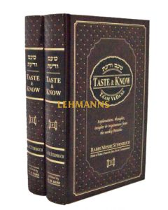 Taste and Know / Ta'am VeDa'as (2 Vols)