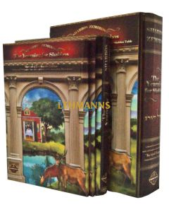 Yearning for Shabbos Zemiros (Book and 2 Booklets Boxed Set)