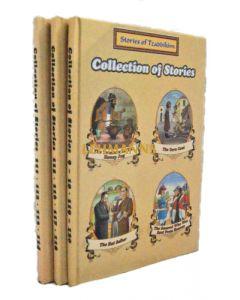 Machanayim books Stories of Tzaddikim 4 in 1 H/b, per volume