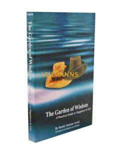 Garden of Wisdom (Paperback)
