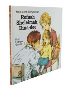 Refuah Sheleimah, Dina Dee (My Middos World Series 21)