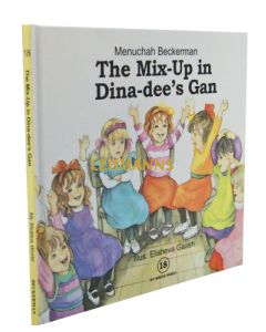 Mix Up in Dina Dee's Gan (My Middos World Series 18)