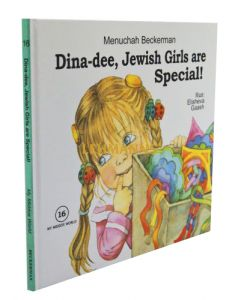Dina Dee,Jewish Girls Are Special (My Middos World 16)