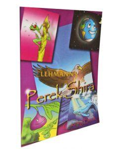 Perek Shira Colouring Book