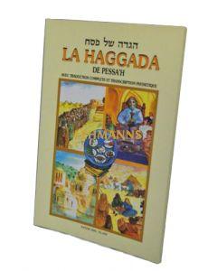 Haggadah de Pessa'h Sepharade phonetique avec traducion francaise
