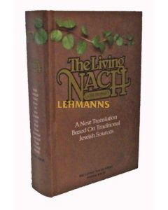 The Living Nach - Later Prophets