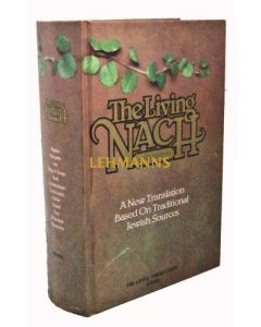 The Living Nach - Early Prophets