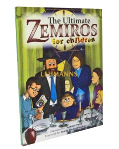 The Ultimate Zemiros for Children Laminated