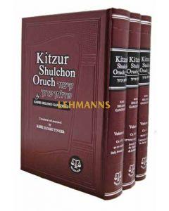 Kitzur Shulchan Aruch (3 vols)-Moznayim