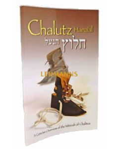 Chalutz Hana'al P/b - A Concise Overview of the Mitzvah of Chalitza