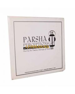 Artscroll: Parsha Perceptions - Bamidbar / Devorim - Series 3 (Cassettes) by Rabbi Yissocher Frand