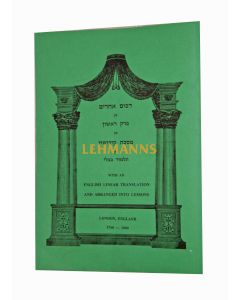 Linear Gemara - Ho'isho Niknis (1st Perek Kiddushin, from Daf 29)