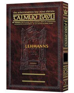 Artscroll: Schottenstein Daf Yomi Ed Talmud English [#17] - Beitzah (2a-40b)