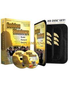 Artscroll: Golden Shadows 10 Disc Set by Rabbi Pesach J. Krohn