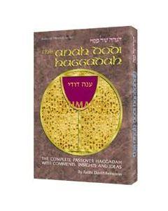Artscroll: Anah Dodi Haggadah by Rabbi David Feinstein