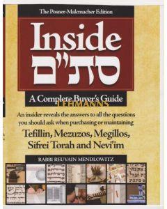Israel Book Shop: Inside STaM - A complete buyers guide by Rabbi Reuvain Mendlowitz