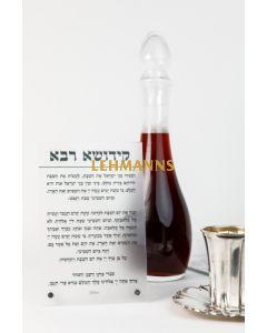 Feldart: Kiddush Card -Shabbat Day- Acrylic