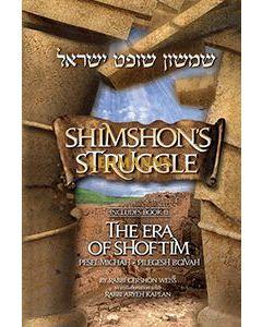 Shimshon's Struggle - The Era of Shoftim