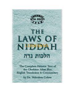 Laws of Niddah