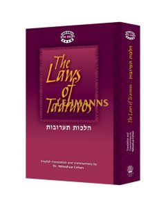 Laws of Ta'aruvos