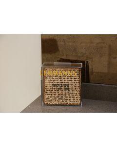Feldart: Matzah Box - Square-Acrylic
