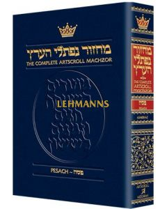 Artscroll: Machzor Pesach Pocket Size Ashkenaz Paperback by Rabbi Avie Gold