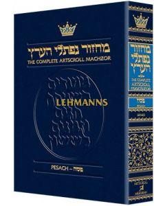 Artscroll: Machzor Pesach Pocket Size Sefard Paperback by Rabbi Avie Gold