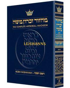 Machzor Rosh Hashanah Sefard