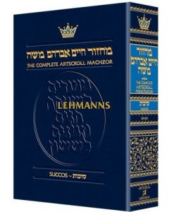 Artscroll: Machzor Succos Pocket Size Sefard - Paperback by Rabbi Avie Gold