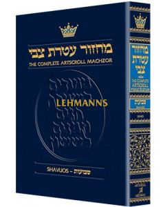Artscroll: Machzor Shavuos Pocket Size Sefard - Paperback by Rabbi Avie Gold
