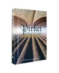 Pirkei D'Rebbi Eliezer