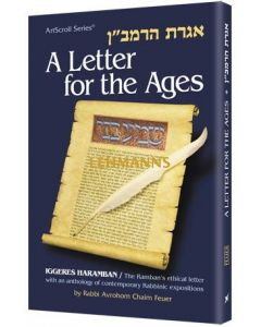 Iggeres Haramban / A Letter For The Ages with Bircas HaMazon (Pocket Size)