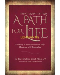 A Path for Life