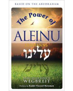 Power of Aleinu