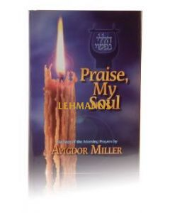 Praise My Soul - Idealogy of the Morning Prayers
