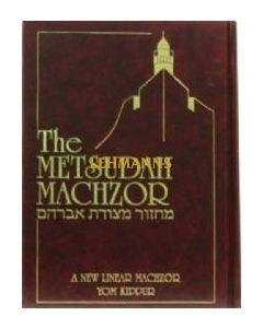 Metsudah Linear Machzor: Yom Kippur - Ashkenaz