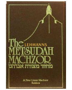 Metsudah Linear Machzor: Sukkos - Ashkenaz