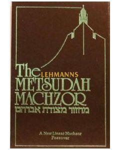 Metsudah Machzor: Passover Ashkenaz