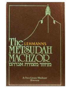 Metsudah Machzor: Shavuos - Ashkenaz