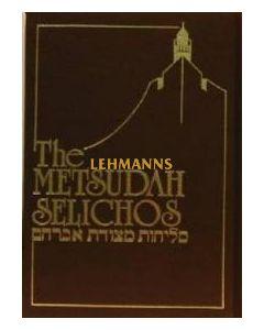 Metsudah Selichos