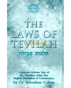 Laws of Tevillah