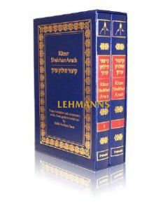 Metsudah Kitzur Shulchan Aruch, 2 Vol Slipcased Set (Full-Size Edition)