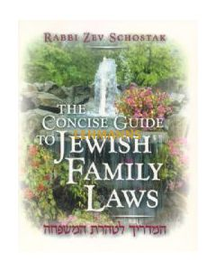 The Concise Guide to Jewish Family Laws