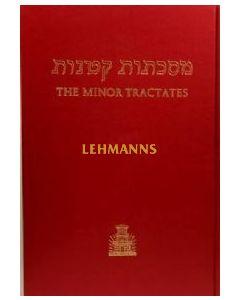 Tractate Yevamos (Soncino Press Babylonian Talmud)