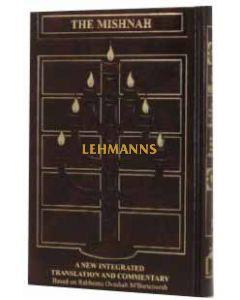 The Mishnah Vol. 2: Zeraim II - Terumos, Ma'aserot, Ma'aser Sheni, Hallah, Orlah, Bikurim